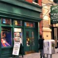 Chelsea Shopping for NYC Kids: Toy Stores, Children's Boutiques and Bookshops