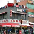 Family-Friendly Restaurants in Flushing: Best Dim Sum, Chinese Food & Other Ethnic Cuisines