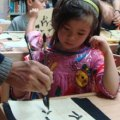 Beyond Ni Hao: Chinese Language Lessons for NYC Kids