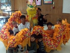 Chinese New Year Celebrations (Fairfield County)