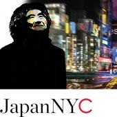 JapanNYC - Japanese Culture Festival in New York City: Orchestras, Theater, Dance, Drumming, Visual Arts, Workshops and More