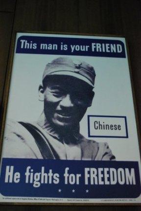 Pro Chinese immigrant propaganda