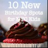 Best Kids' Birthday Parties in NYC: 10 Party Places New in 2015