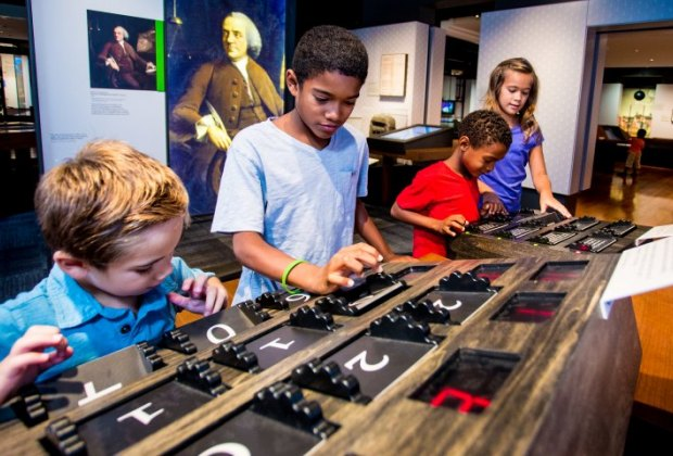 21 Philly Museums You've Never Heard Of | MommyPoppins