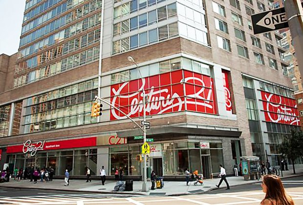 Century 21 closes its doors Kid-Friendly NYC Businesses Closed in 2020
