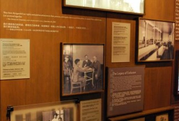 The Chinese immigrant experience is told through archival photos and text