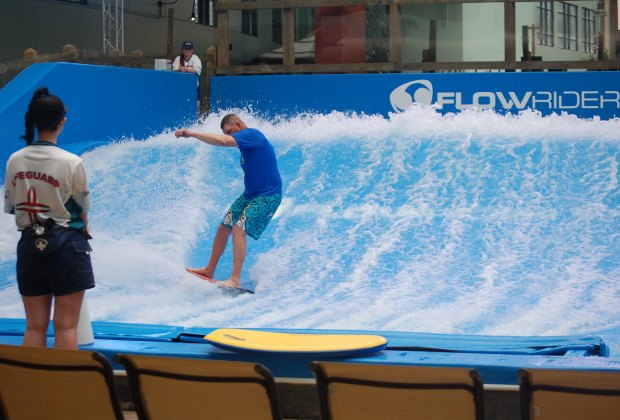 The Awesome Ora Flowrider