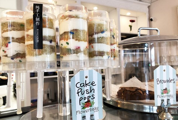 Cake push pops at Flowerbake by Angela are a beautiful and tasty treat.