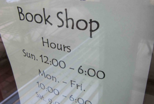 The Twig Book Shop, The Pearl
