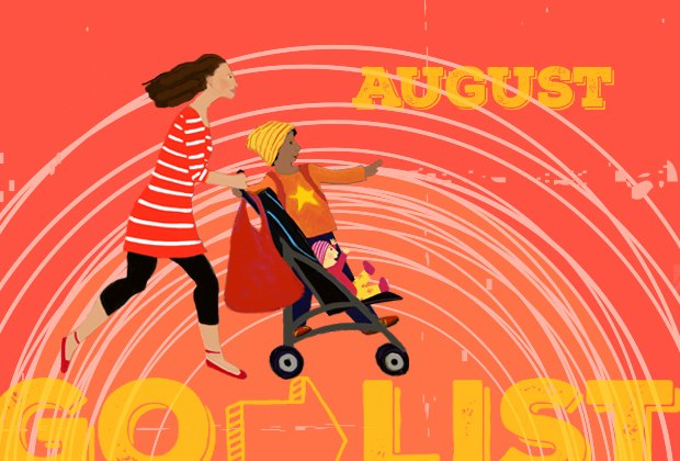 Best things to do with nyc kids august golist mommy for Best things to do in nyc with family