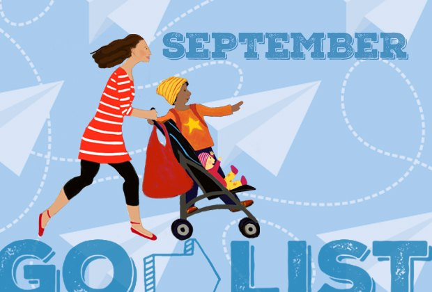Best things to do with nyc kids september golist mommy for Best things to do in nyc with family