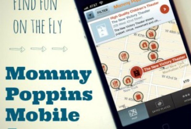 5 reasons to love our brand new mommy poppins app free in for Things to do in nyc for kids today