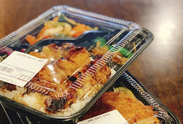 Japan Village Bento Takeout Things to Do With Kids in Industry City, Brooklyn