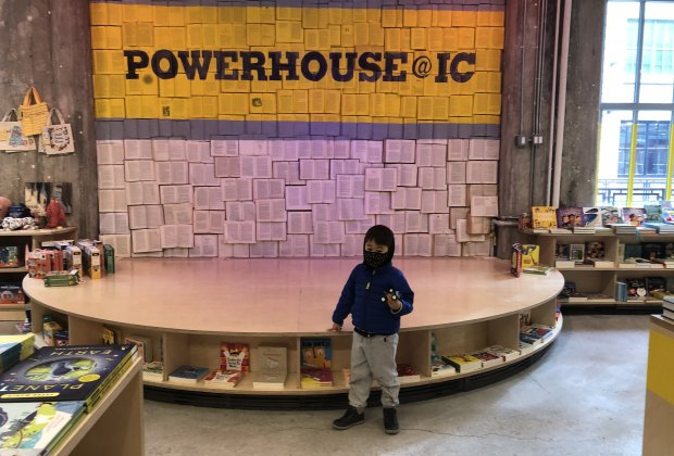 Powerhouse Books Industry City's pink-lit stage