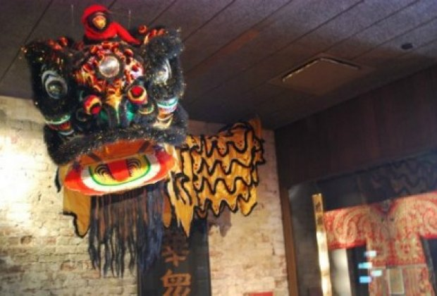 A traditional Chinese dragon
