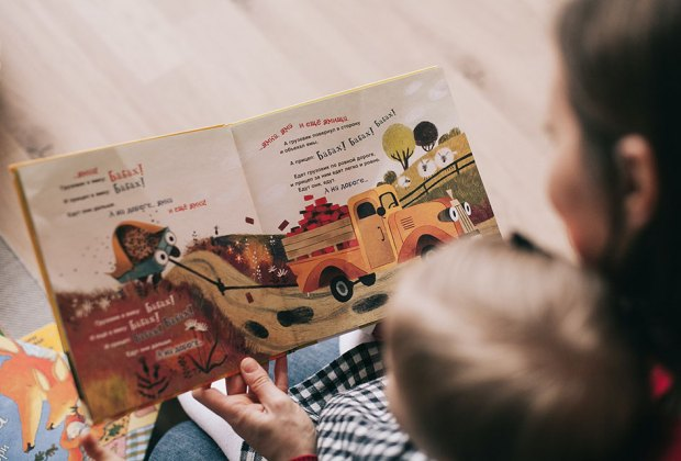 Virtual storytime means toddlers can be read to togther, and talk about favorite books.