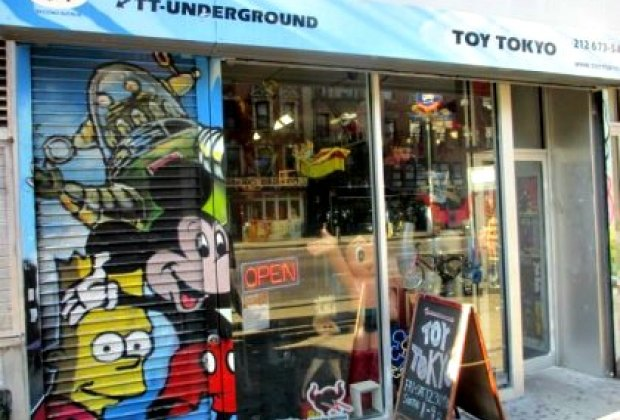Toy Tokyo's inviting exterior