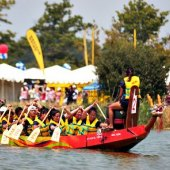 Things to do with kids: Weekend Fun: Dragon Boats, Meteors and Free Music, August 8-9