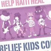 Things to do with kids: Haiti Relief Aid Kids Concerts and Sales