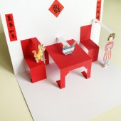 Children Pop-Up Book Workshop in English and Mandarin